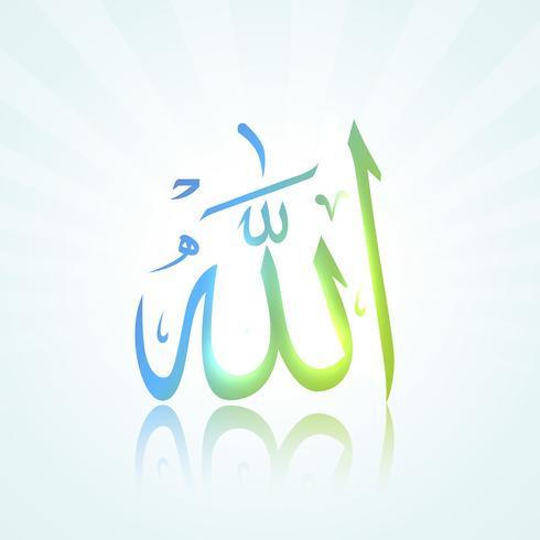 islam allah design