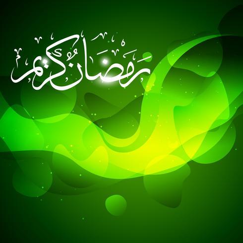 mooie ramadan kareem vector