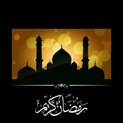 Ramadan-Vektor