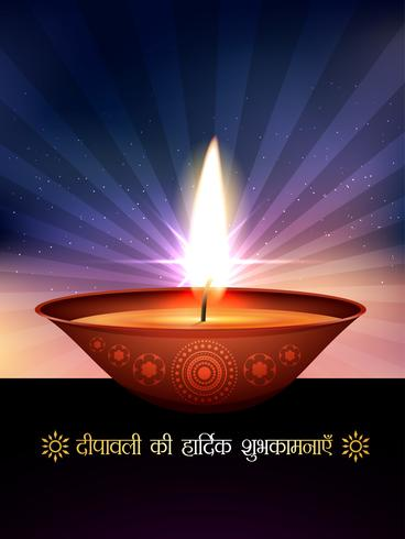 beautiful diwali illustration