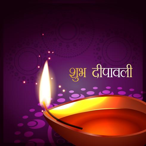 saludo del festival diwali