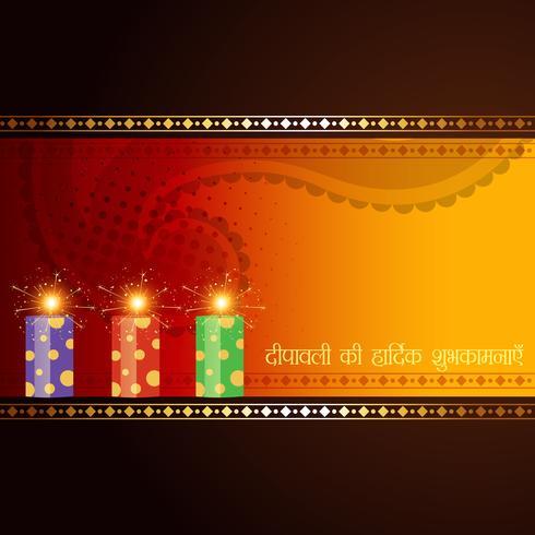 diwali crackers design