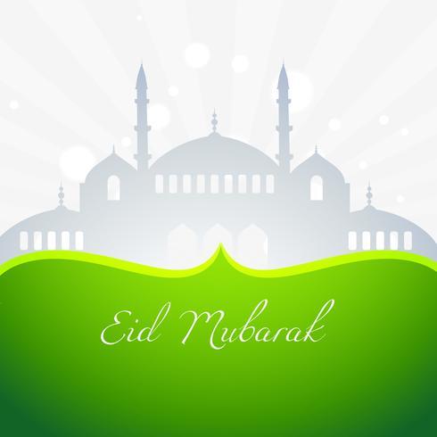 conception de ramadan kareem