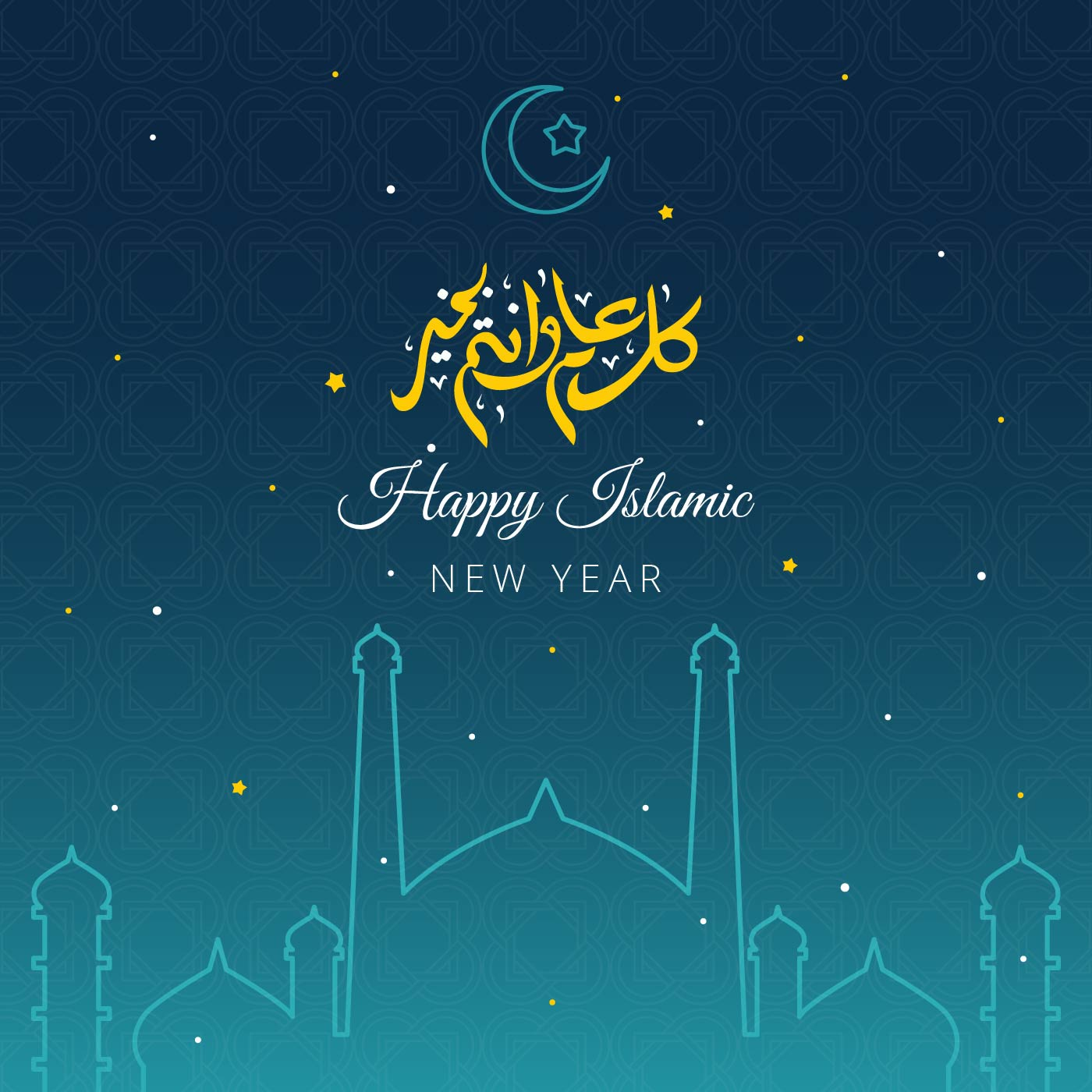 Islamic New Year Vector Background Download Free Vector Art Stock