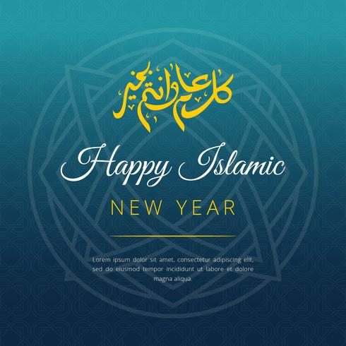 Happy Islamic New Year Vector Background
