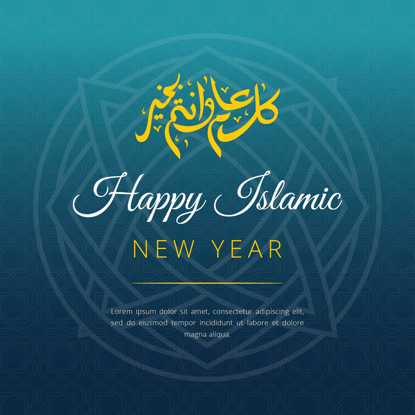 Happy Islamic New Year Vector Background Download Free Vector Art