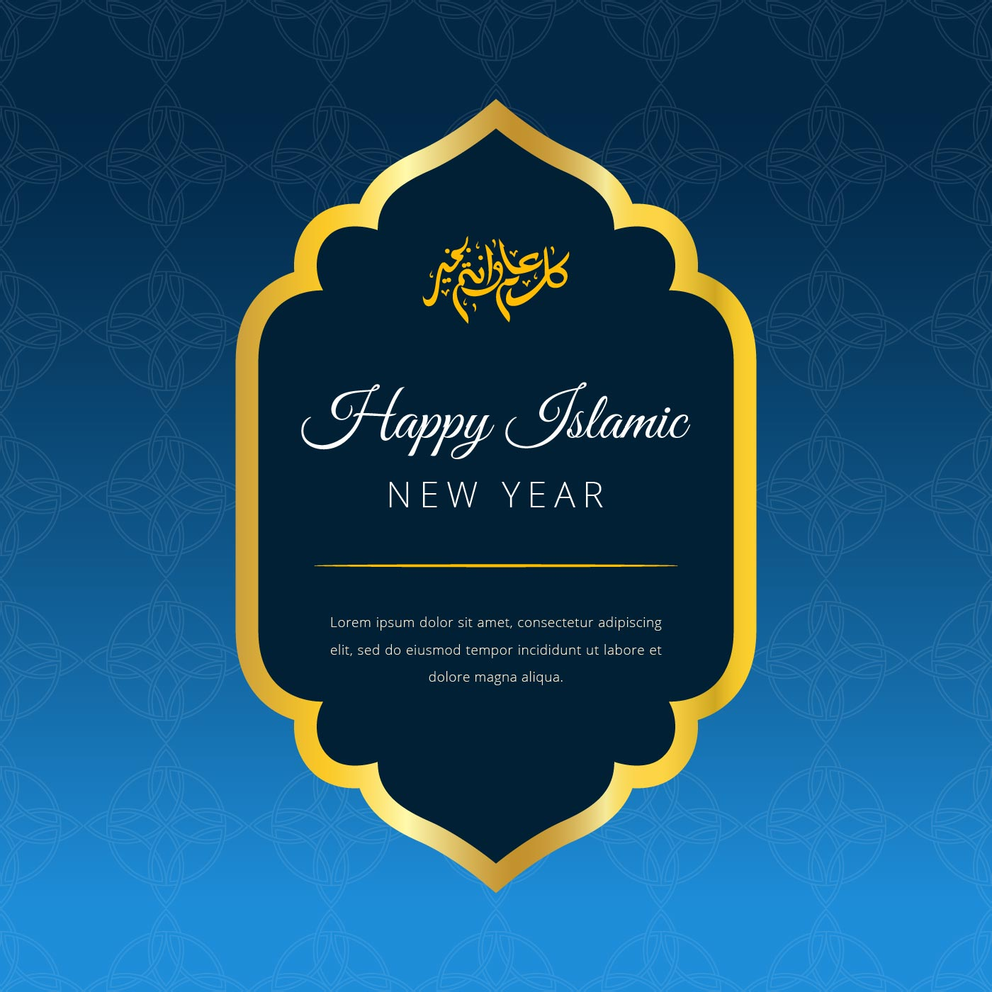Happy Islamic New Year Vector Background - Download Free ...