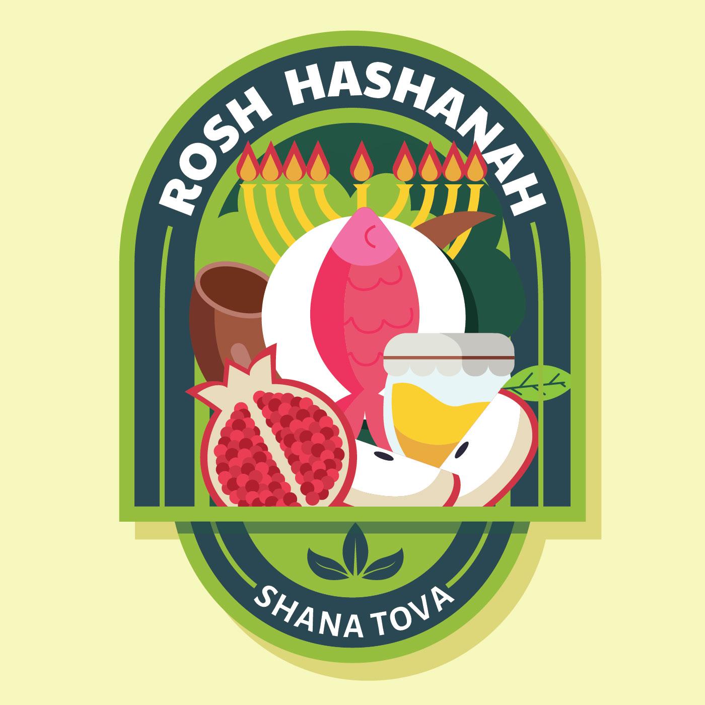 Rosh Hashanah Vector Design Download Free Vector Art Stock