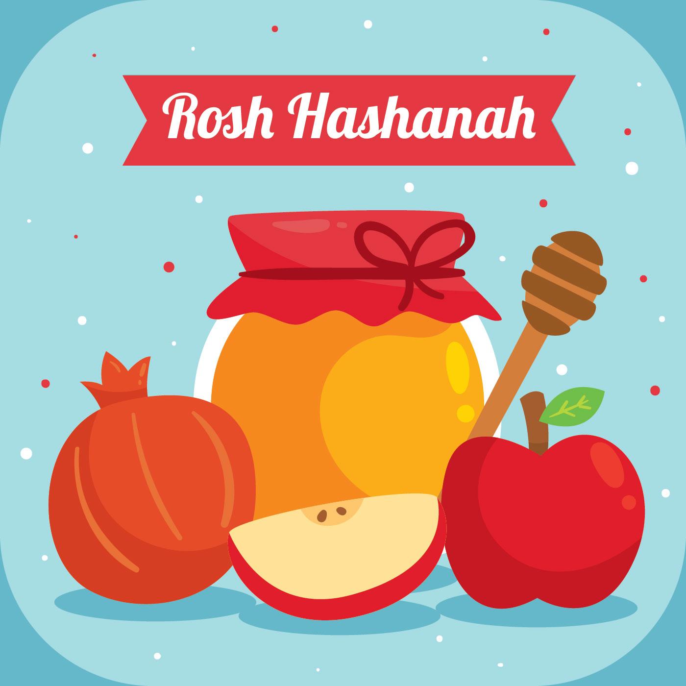 Flat Rosh Hashanah Element Vector - Download Free Vectors ...