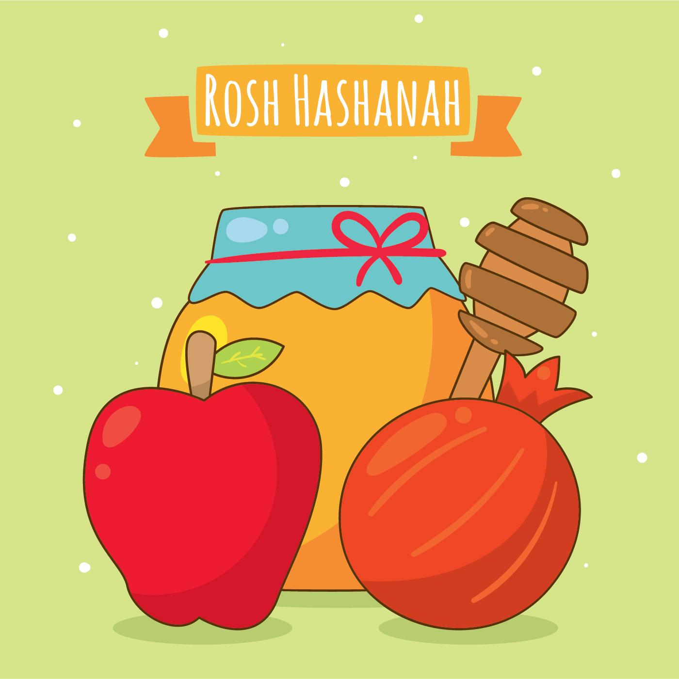 Cartoon Rosh Hashanah Element Vector Download Free Vector Art