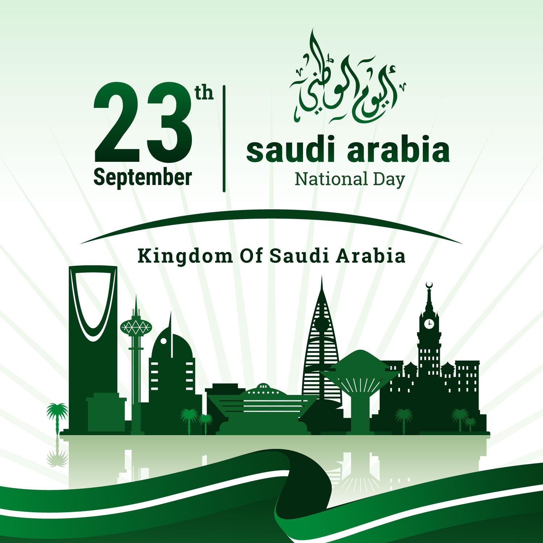 Saudi National Day Free Vector Art 8546 Free Downloads