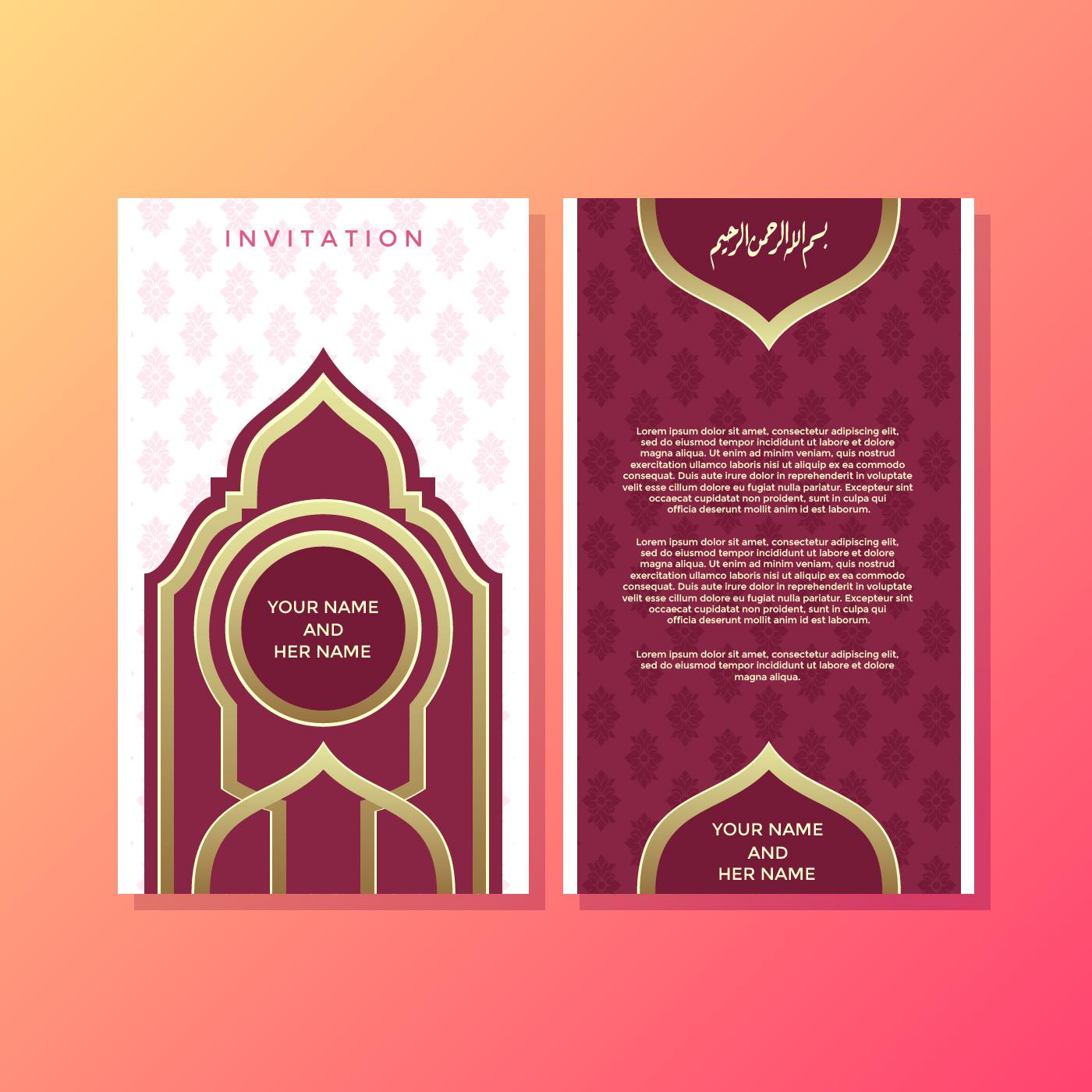 Magenta Islamic Style Invitation Template Vector - Download Free ...