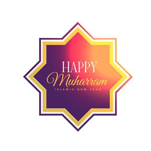 brillant fond islamique heureux muharram