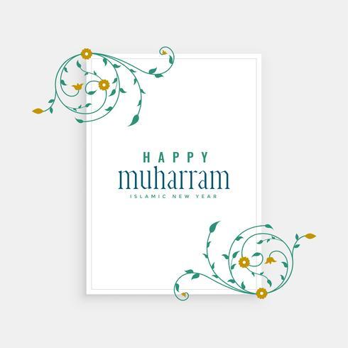 elegante fondo feliz de muharram con diseño floral islámico