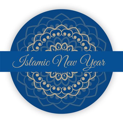 islamic new year pattern design background