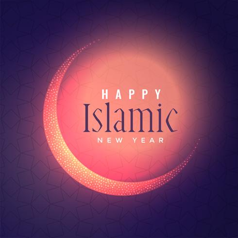 glowing islamic new year background with shiny moon