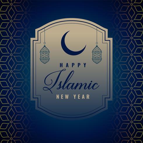 fond de nouvel an islamique heureux