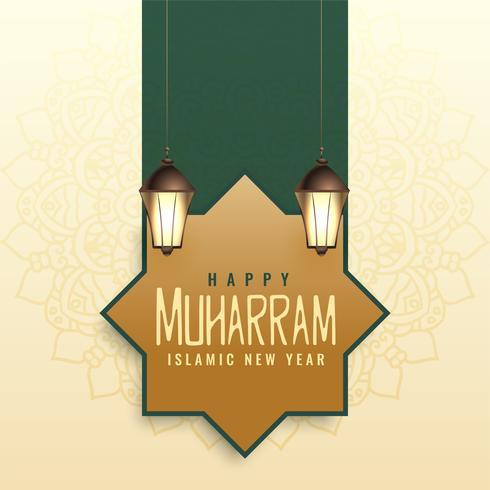 conception de jour muharram pour nouvel an islamique