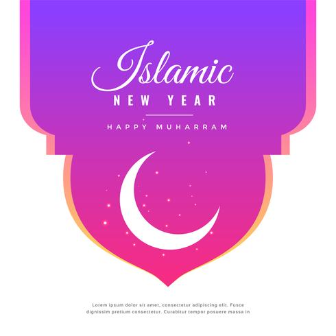 vackert islamiskt nytt år glad muharram design
