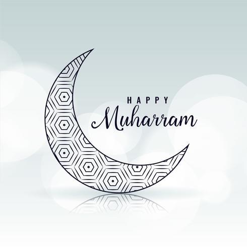 glückliches muharram kreatives Monddesign