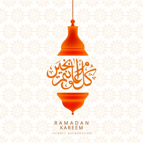 Lantern Ramadan Kareem holiday celebration beautiful greeting ca vector