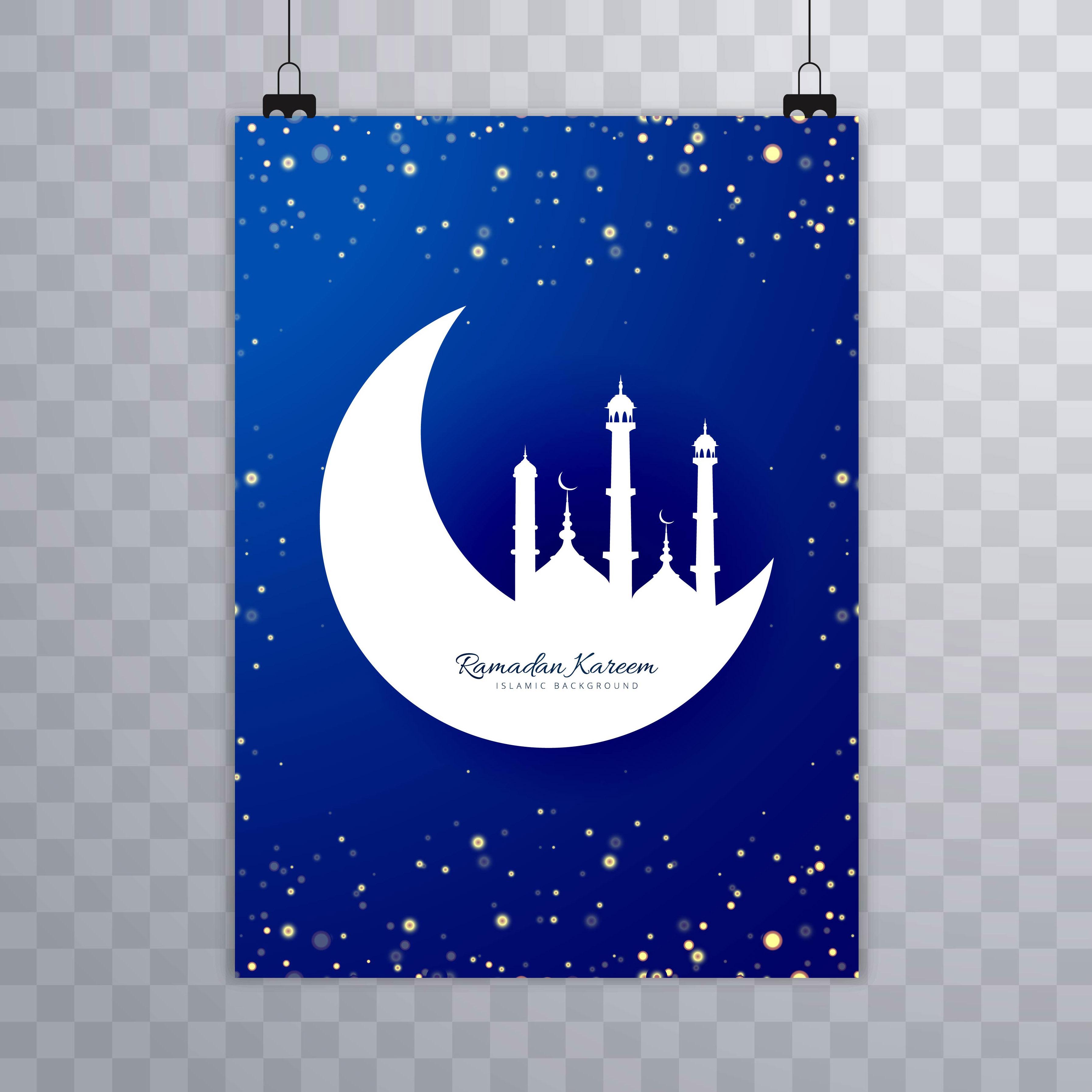 modern eid mubarak brochure card template design 237399