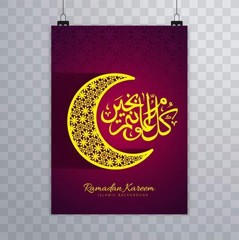 Abstrakt Ramadan Kareem broschyrkort