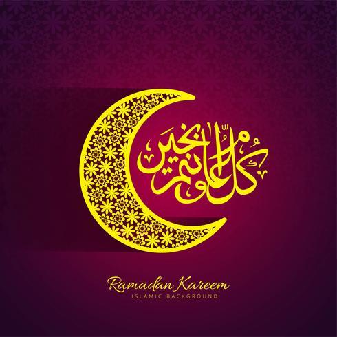 Lua abstrata Ramadan Kareem fundo
