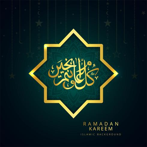 Arabisk islamisk kalligrafi guldtext Ramadan Kareem bakgrund