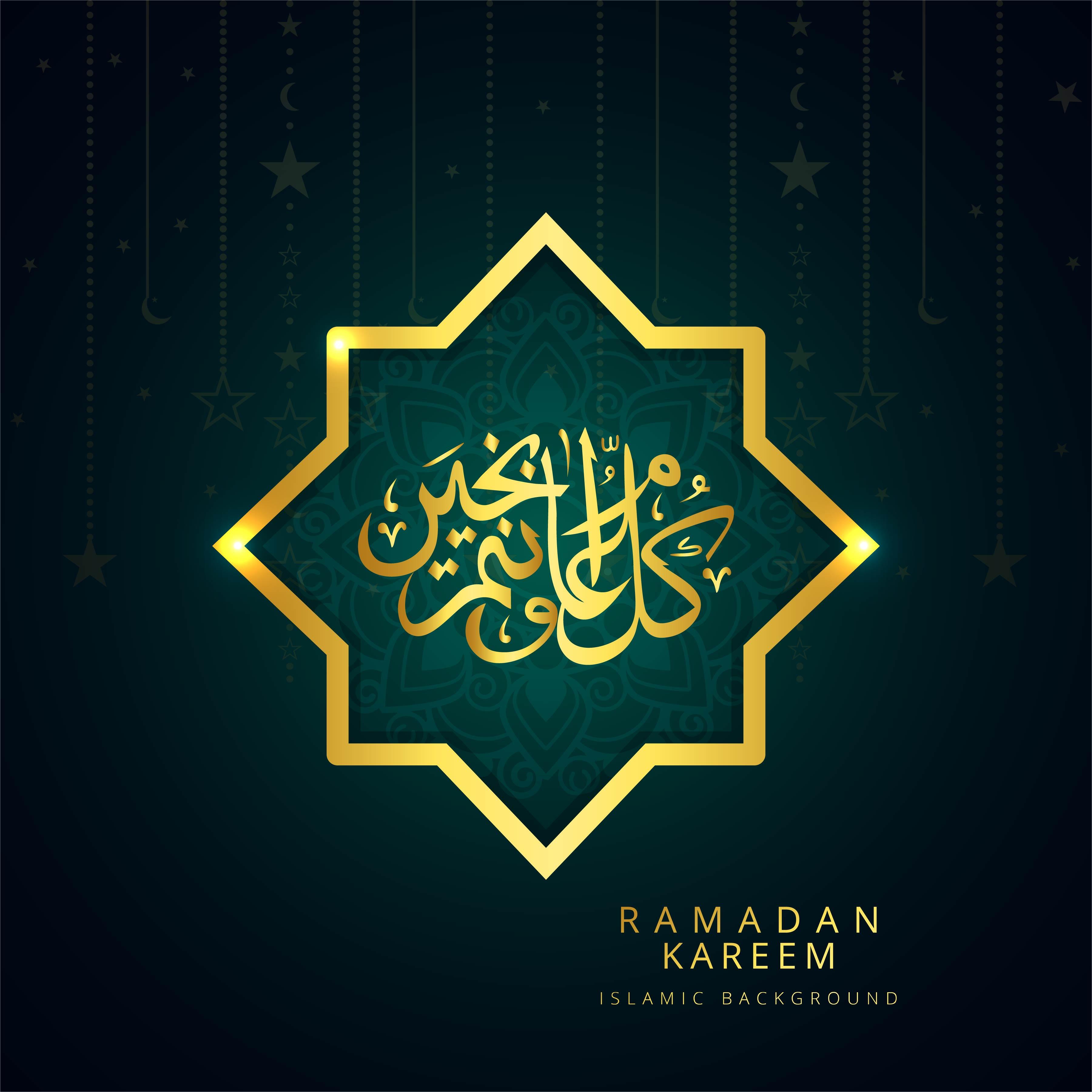 arabic islamic calligraphy golden text ramadan kareem background