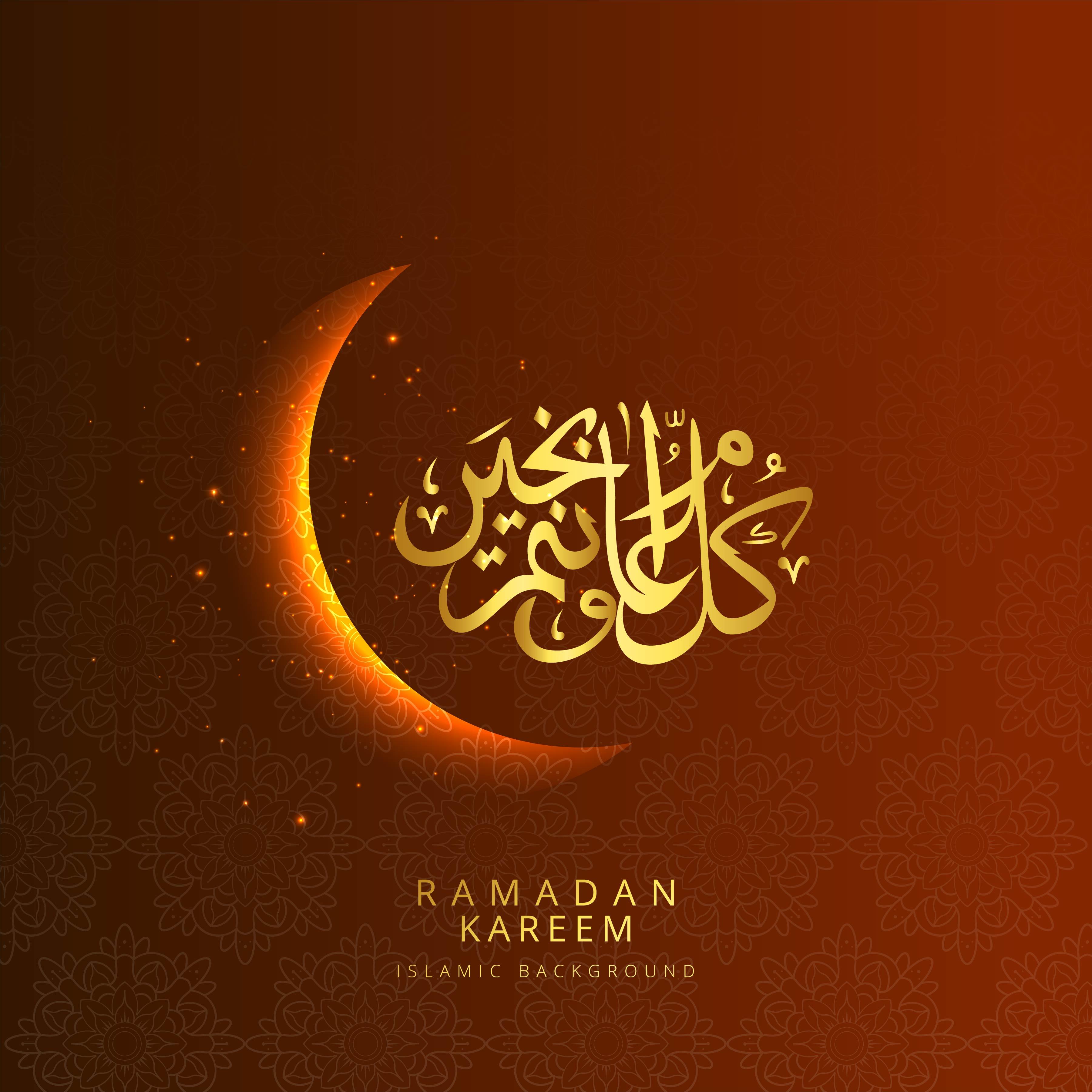 arabic islamic calligraphy of ramadan kareem moon background