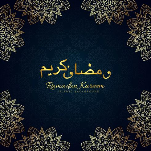 Arabic Islamic decorative golden text Ramadan Kareem background
