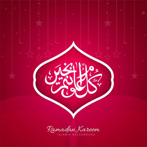 Abstrakt Ramadan Kareem bakgrund