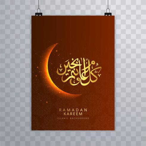 Modernes Ramadan Kareem islamisches Broschürenschablonendesign