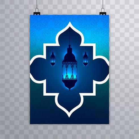 Ramadan Kareem islamic brochure template vector
