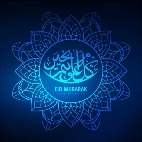 Ramadan kareem blue card background