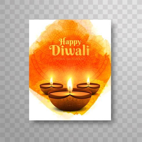 Moderne brochure van Happy Diwali