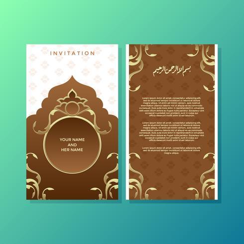 Bruine islamitische stijl uitnodiging sjabloon Vector