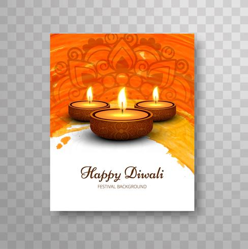 Diseño moderno moderno hermoso colorido diwali folleto