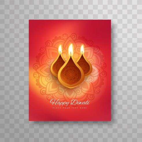 Modern colorful diwali bright brochure