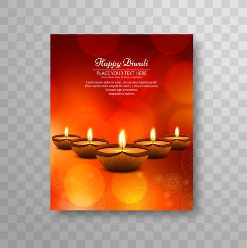 Modernes schönes buntes diwali modernes Broschürendesign