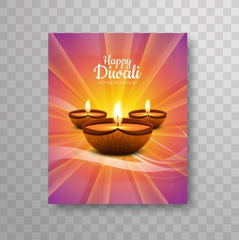 Brochura de design brilhante diwali colorido moderno