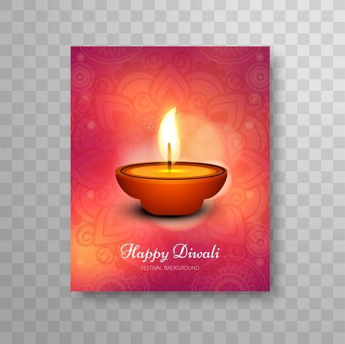 Design de folheto moderno diwali colorido lindo moderno