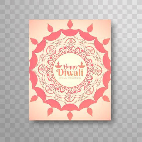 Modern Happy Diwali brochure