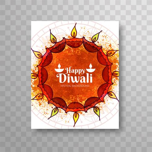 Modern beautiful colorful diwali brochure design