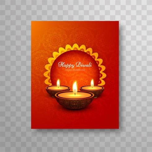 Conception de brochures moderne belle coloré Diwali