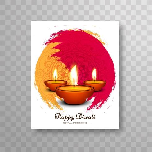 Modern beautiful colorful diwali modern brochure design