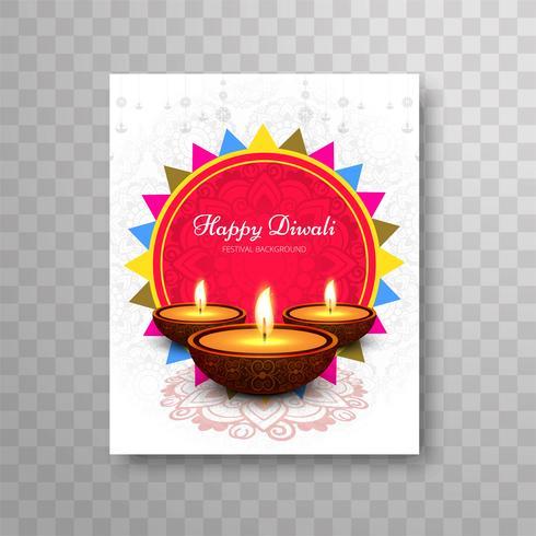 Modern vacker färgrik diwali modern broschyrdesign