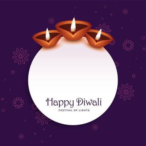 fond de diwali élégant avec espace de texte