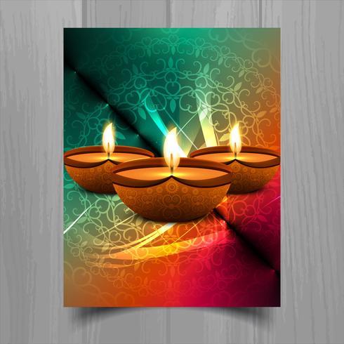 Folleto hermoso de la plantilla del festival de la lámpara del aceite de Diwali Diya feliz